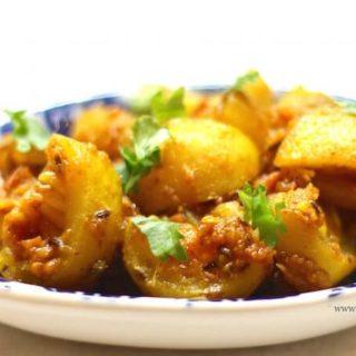 Tinda Masala – Apple Gourd Vegetable