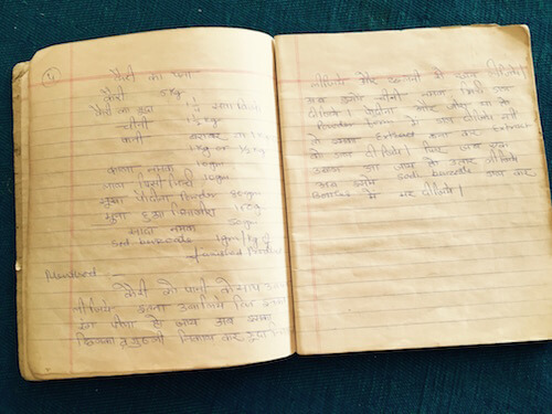 traditional Indian recipes, handwritten old cookbook
