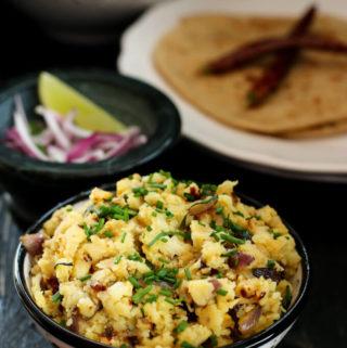 Indian Spicy Mashed Potato | Manipuri Aloo Kangmet