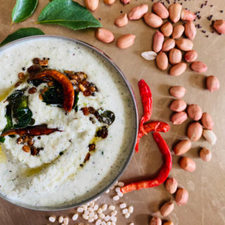 Curry leaves, peanut, and coconut chutney