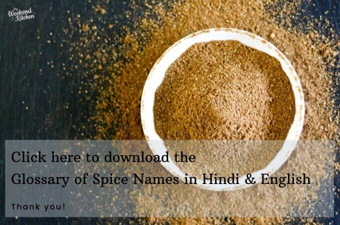 downloadable list of Spice Names in Hindi and English